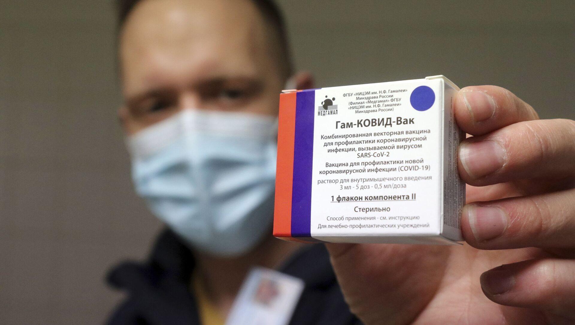 Rosyjska szczepionka przeciw koronawirusowi Sputnik V. - Sputnik Polska, 1920, 23.03.2021