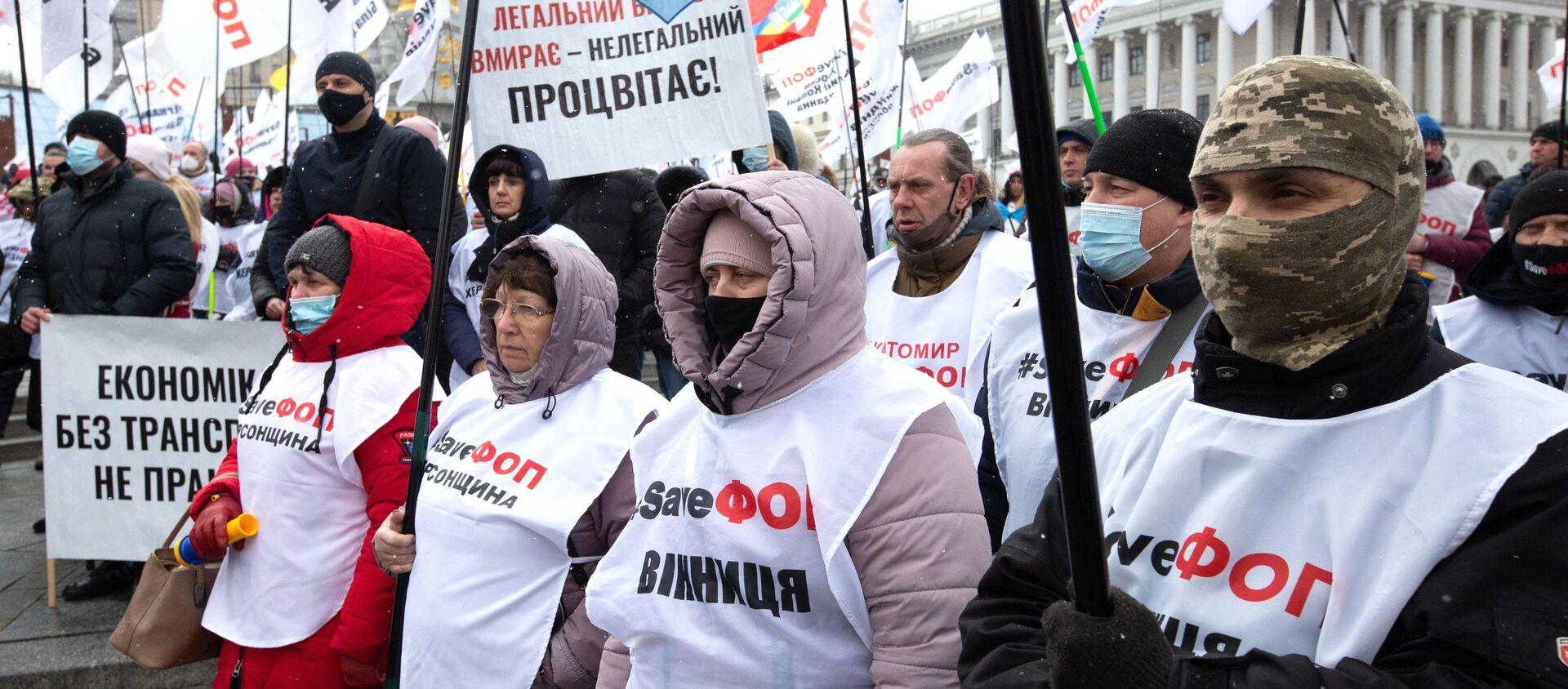 Uczestnicy protestu w Kijowie przeciwko antykoronawirusowym ograniczeniom - Sputnik Polska, 1920, 22.03.2021