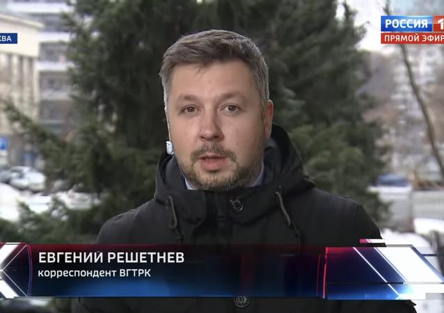 Jewgienij Reszetniow, dziennikarz ogólnorosyjskiej państwowej agencji telewizyjno-radiowej VGTRK