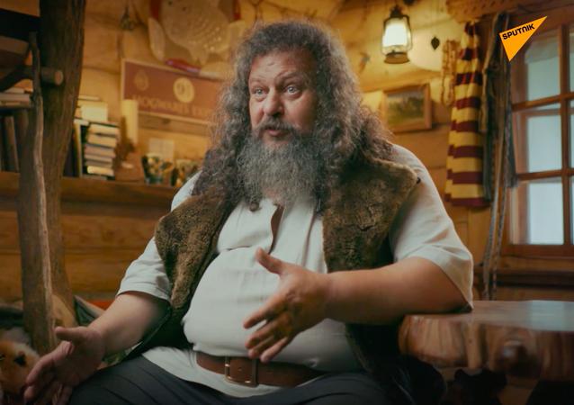 """""""Hagrid"""""""
