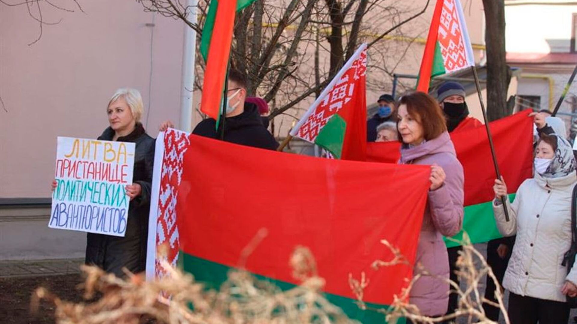 Protesty pod polskimi konsulatami na Białorusi - Sputnik Polska, 1920, 05.07.2021