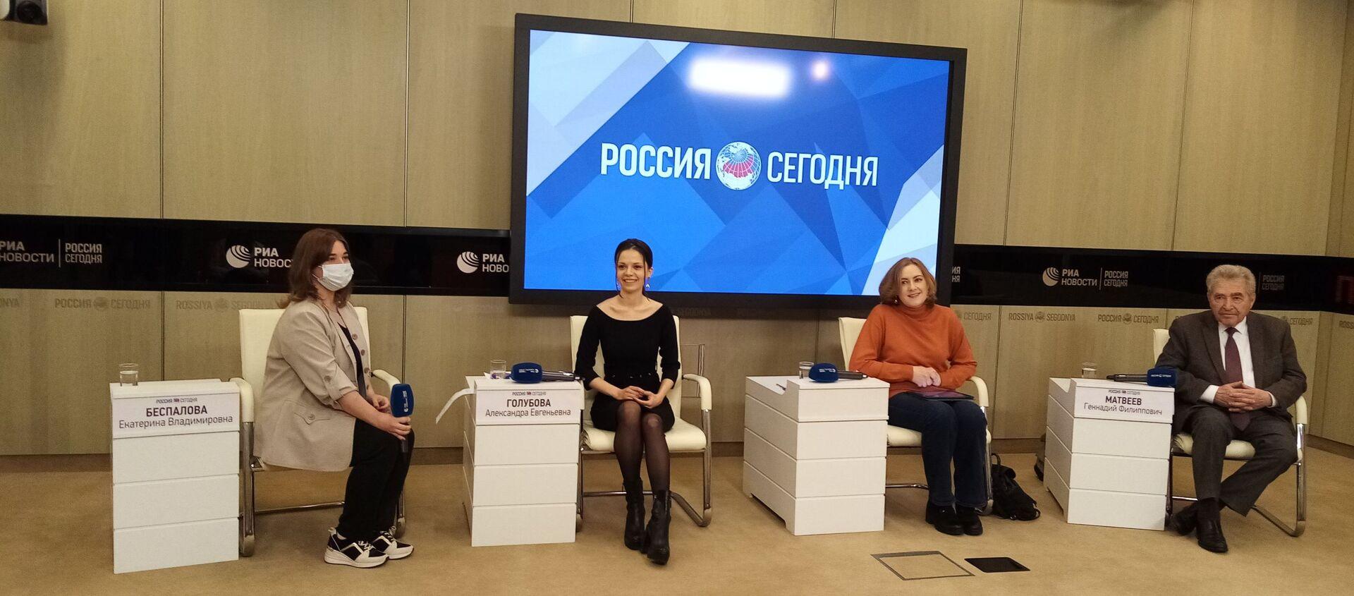 Uczestnicy konferencji na temat badań o stosunkach polsko-rosyjskich, Moskwa 24.03.2021 r. - Sputnik Polska, 1920, 24.03.2021