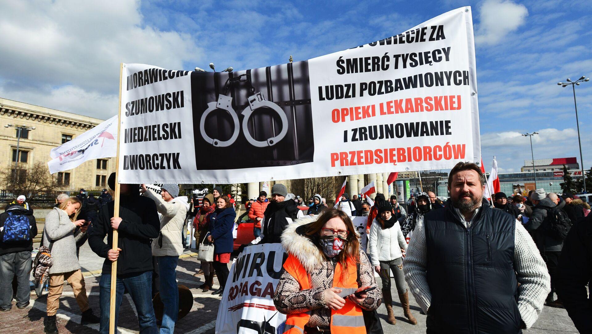 Protesty w Warszawie - Sputnik Polska, 1920, 05.04.2021