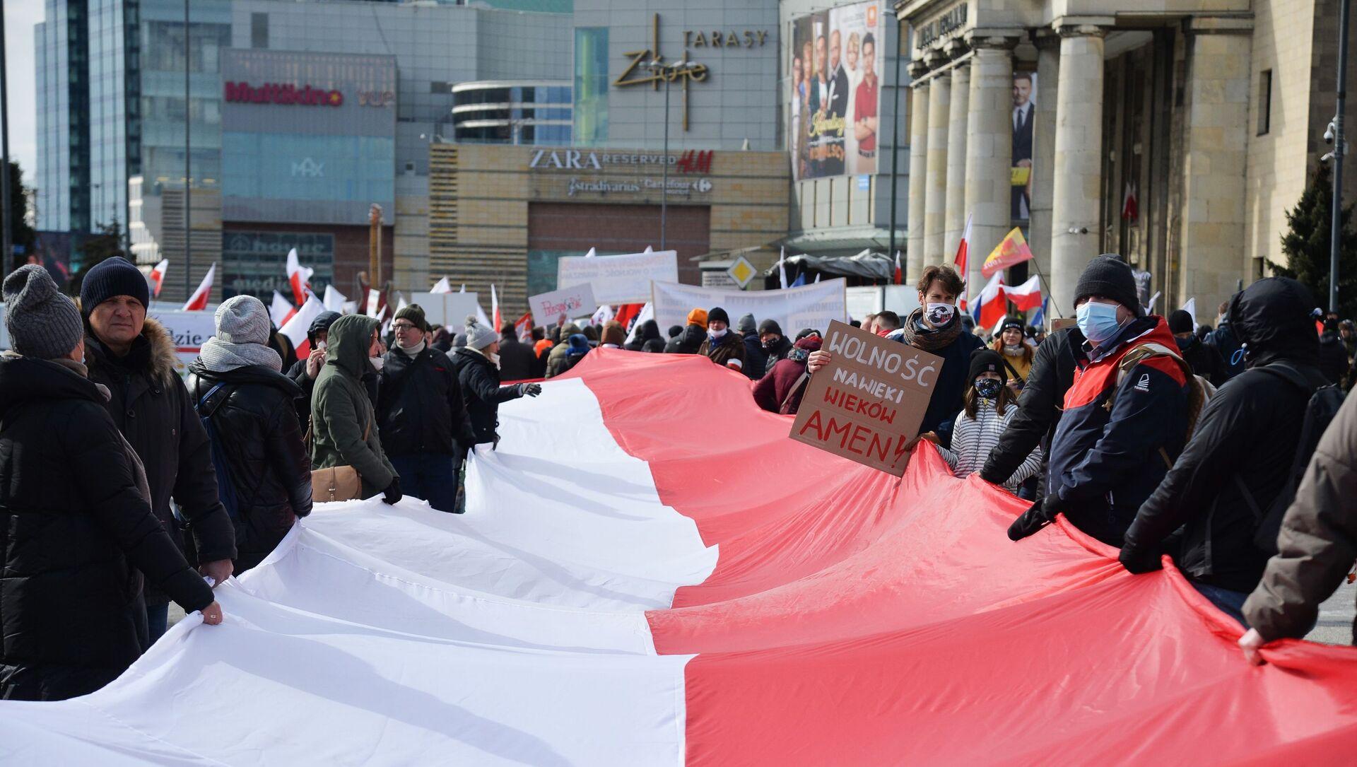 Protesty w Warszawie - Sputnik Polska, 1920, 25.05.2021
