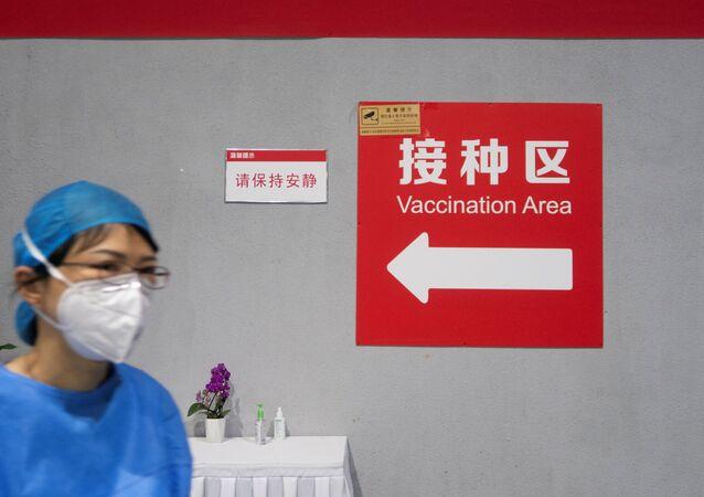 Punkt szczepień w Pekinie.