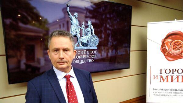 Piotr Skwieciński, Dyrektor Instytutu Polskiego w Moskwie - Sputnik Polska