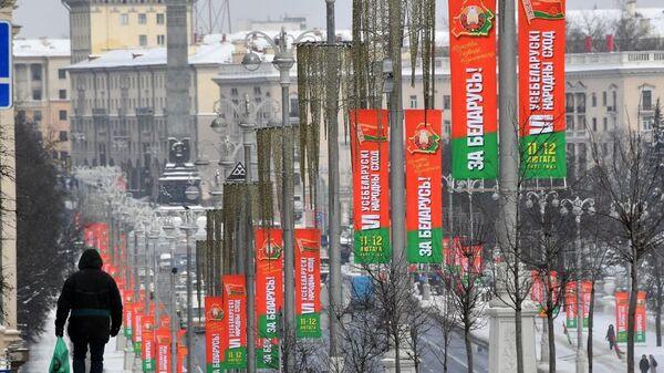 Mińsk - Sputnik Polska