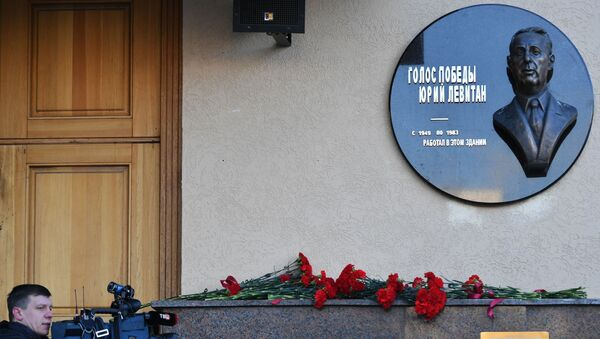 Otwarcie tablicy pamiątkowej Jurija Lewitana - Sputnik Polska