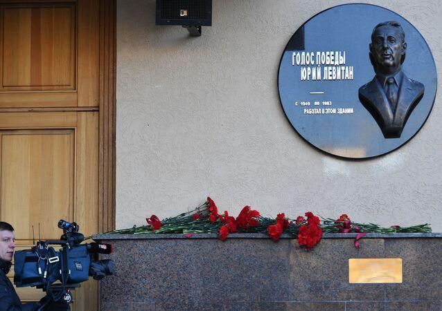 Otwarcie tablicy pamiątkowej Jurija Lewitana