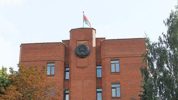 Gmach Prokuratury Generalnej Białorusi.  - Sputnik Polska