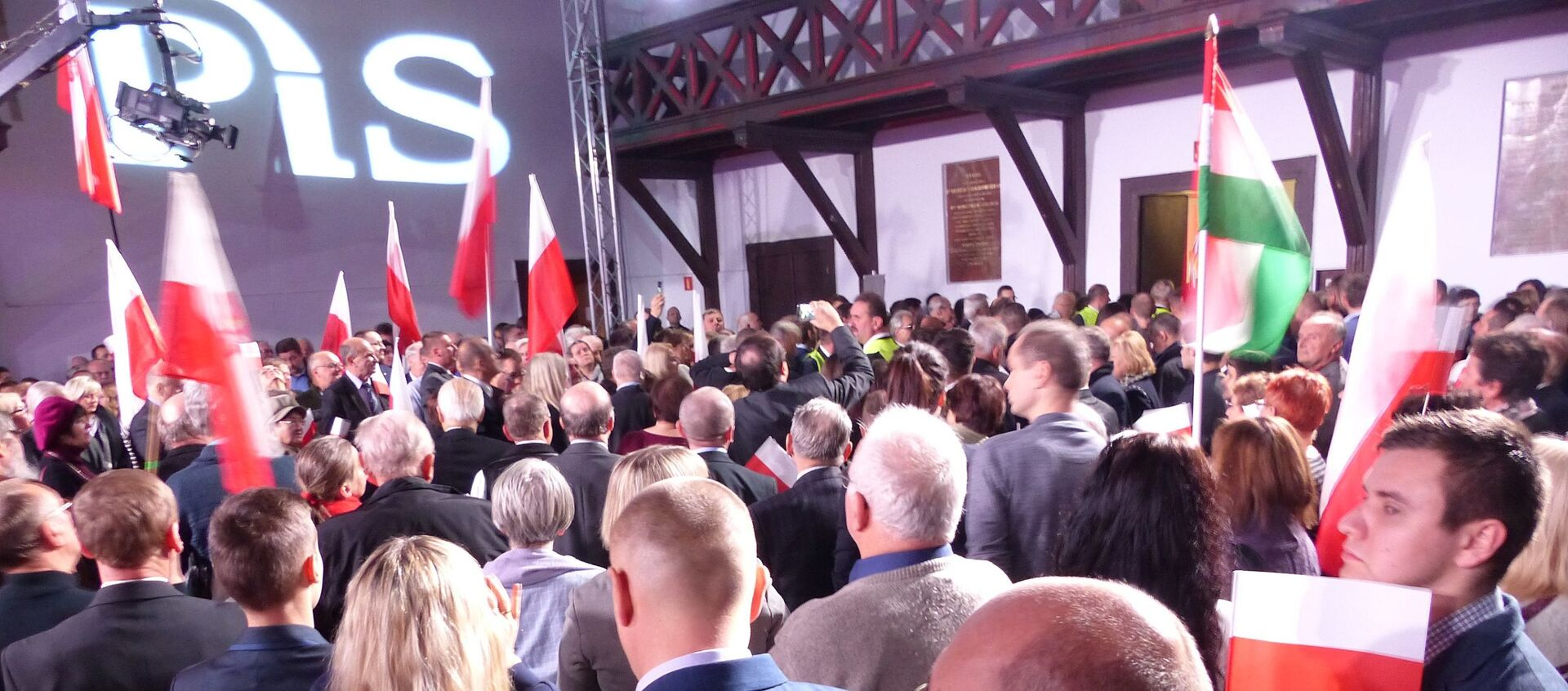 Zjazd partii PiS - Sputnik Polska, 1920, 26.05.2021