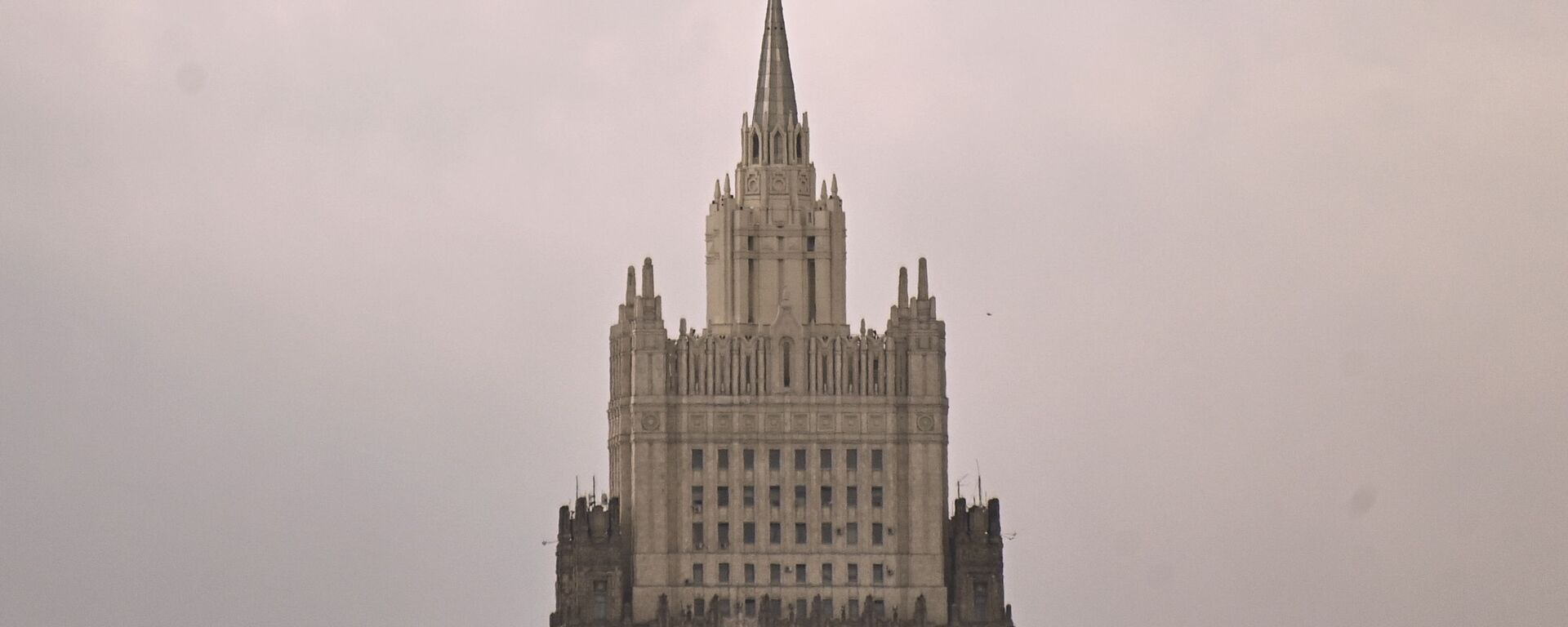 Gmach MSZ Rosji w Moskwie. - Sputnik Polska, 1920, 22.07.2021