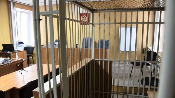 Sala sądowa - Sputnik Polska