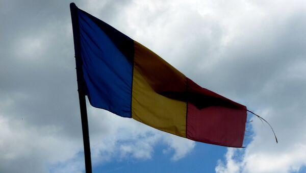 Flaga Rumunii - Sputnik Polska
