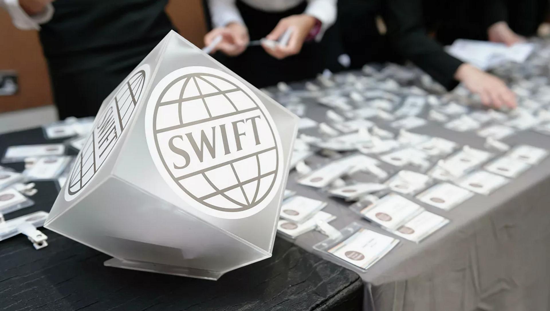 SWIFT - Sputnik Polska, 1920, 31.05.2021
