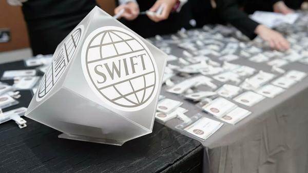 SWIFT - Sputnik Polska