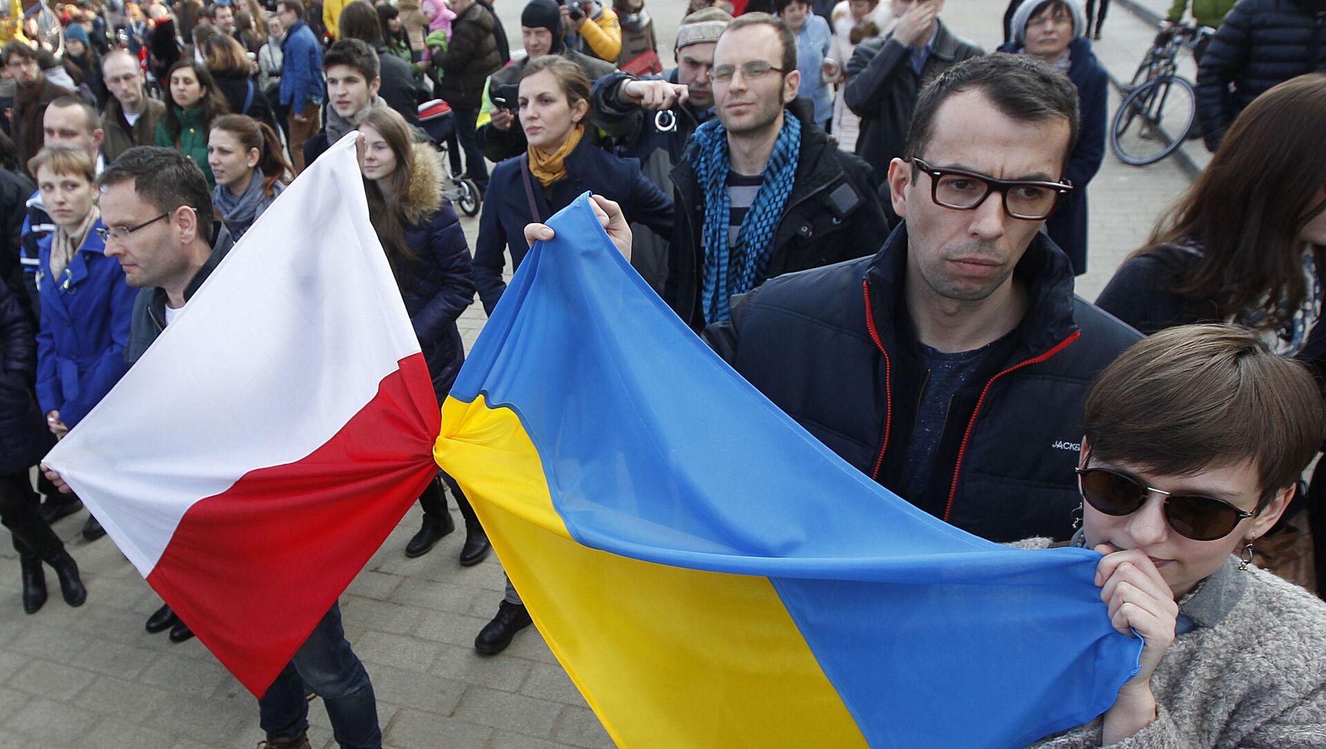 Marsz Solidarności z Ukrainą w Warszawie - Sputnik Polska, 1920, 29.04.2021