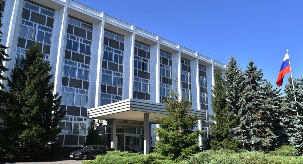 Ambasada Rosji w Sofii, Bułgaria.