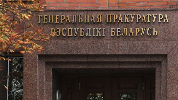 Prokuratura Generalna Białorusi - Sputnik Polska