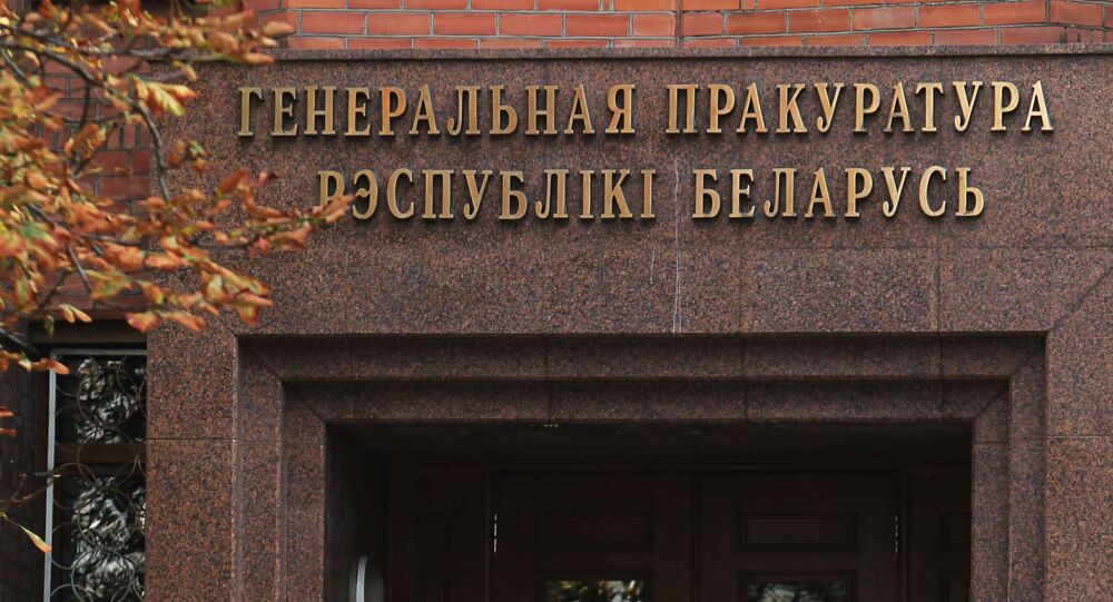 Prokuratura Generalna Białorusi