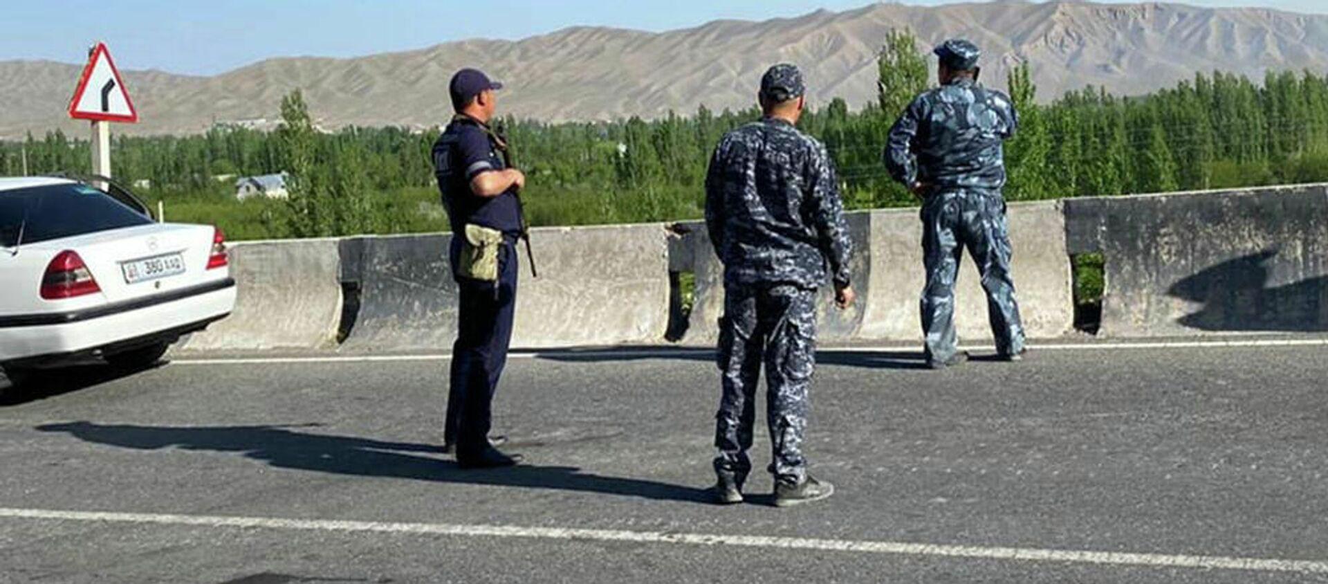 Funkcjonariusze MSW Kirgistanu w strefie przygranicznej. - Sputnik Polska, 1920, 01.05.2021