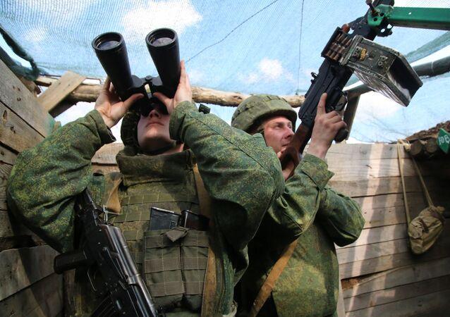 Batalion piechoty DRL