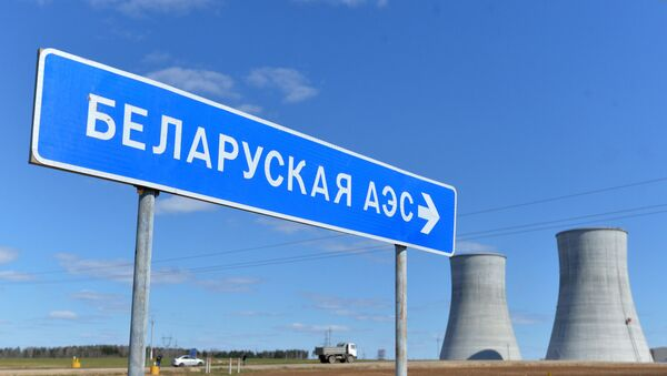 Białoruska Elektrownia Jądrowa - Sputnik Polska