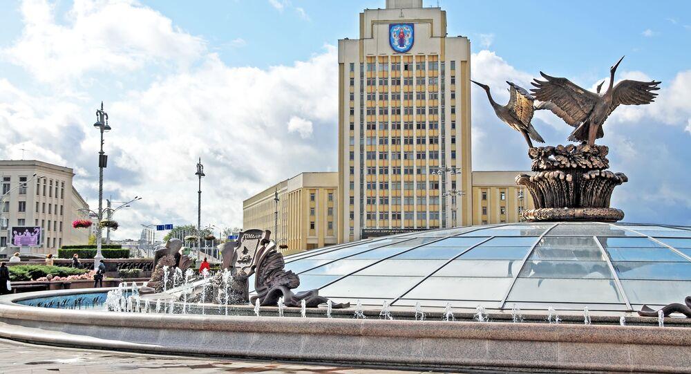 Mińsk, Białoruś.