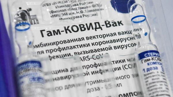 Rosyjska szczepionka Sputnik V. - Sputnik Polska