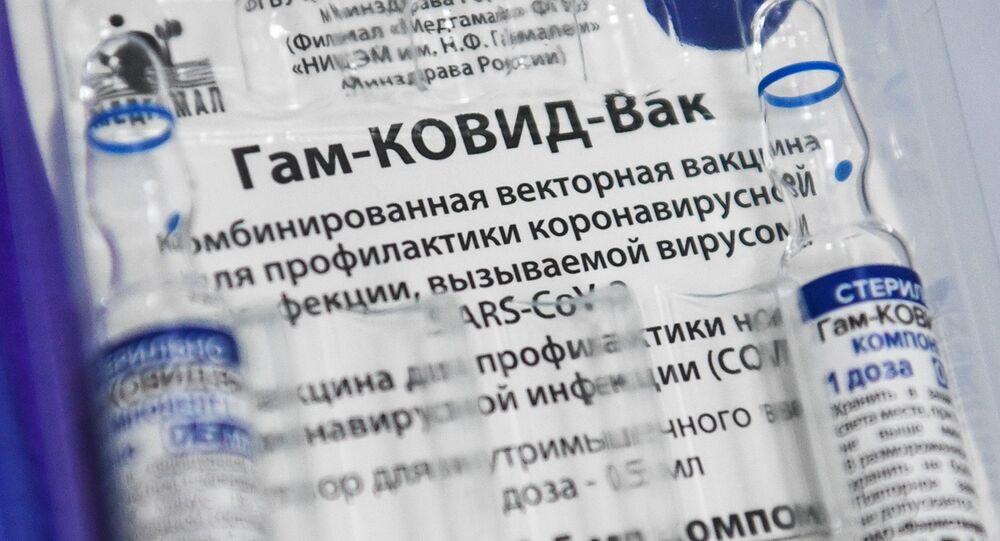 Rosyjska szczepionka Sputnik V.