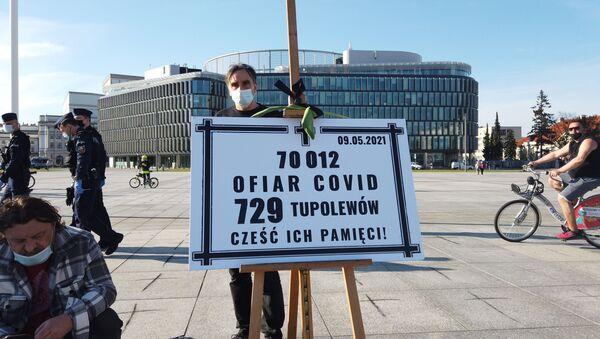 Protest przeciwko nieudolnej polityce rządu w walce z pandemią - Sputnik Polska