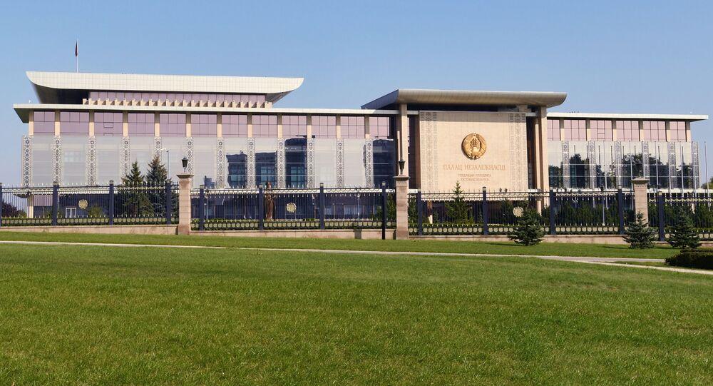 Pałac Niepodległości w Mińsku, Białoruś.