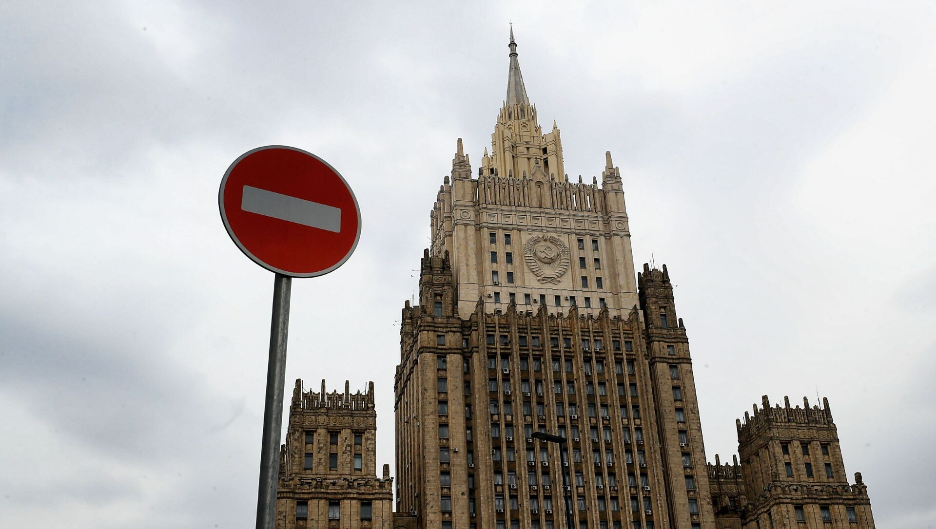 Budynek Ministerstwa Spraw Zagranicznych Federacji Rosyjskiej - Sputnik Polska, 1920, 03.06.2021