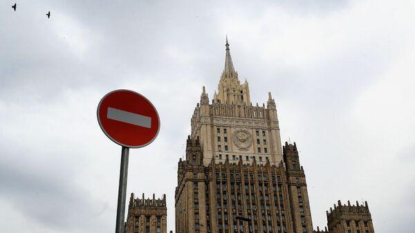 Budynek Ministerstwa Spraw Zagranicznych Federacji Rosyjskiej - Sputnik Polska