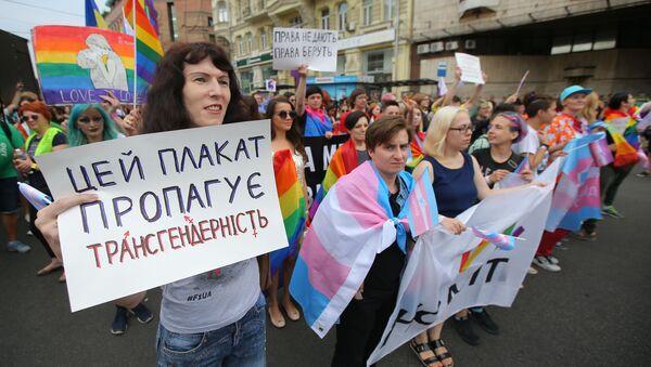 Marsz Równości w Kijowie - Sputnik Polska