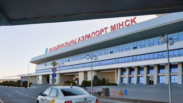 Port lotniczy Mińsk - Sputnik Polska