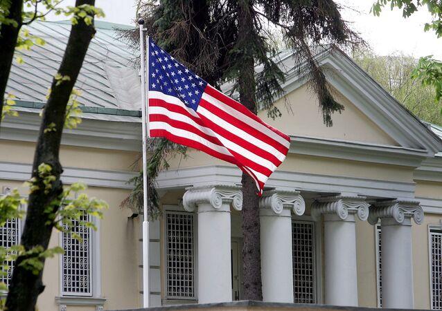 Ambasada USA w Mińsku.