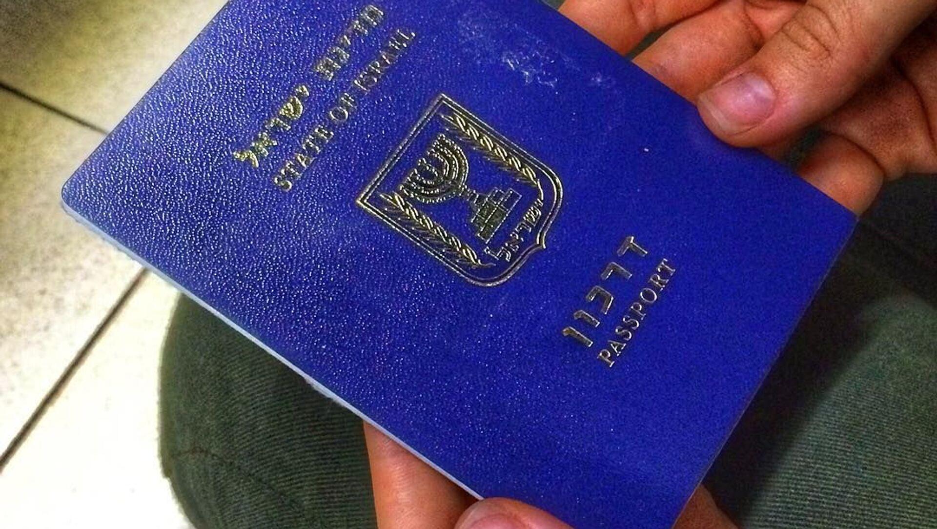 Paszport obywatela Izraela - Sputnik Polska, 1920, 30.05.2021