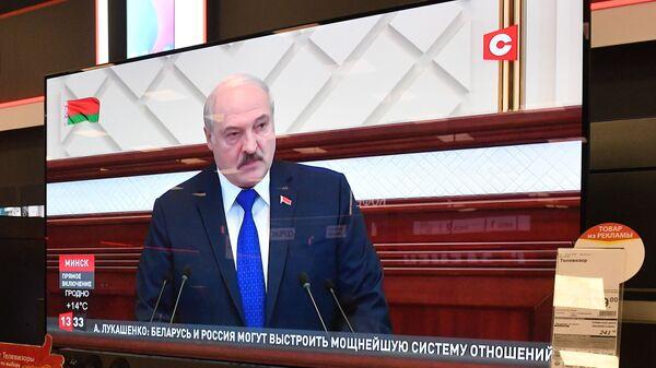 Transmisja przemówienia prezydenta Białorusi Alaksandra Łukaszenki - Sputnik Polska