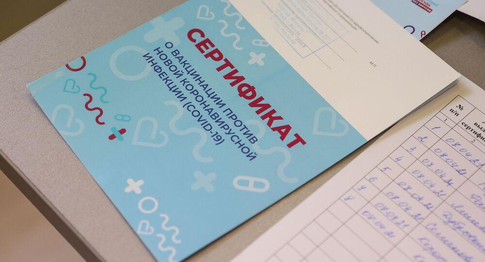 Certyfikat szczepienia przeciwko COVID-19, Rosja