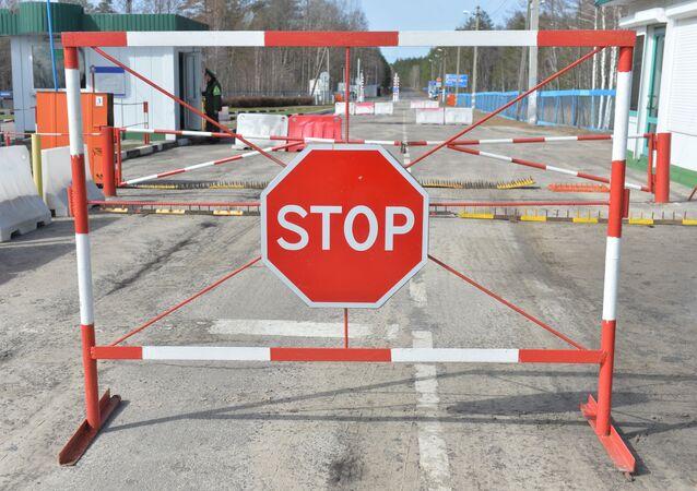 Punkt graniczny między Białorusią i Ukrainą.
