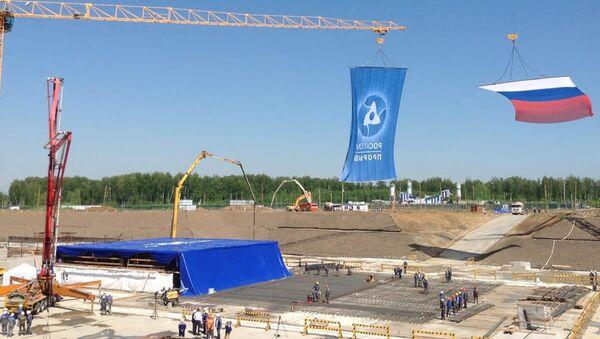 Rozpoczęcie budowy nowego bloku energetycznego BREST-OD-300 w mieście Siewiersk w obwodzie tomskim - Sputnik Polska