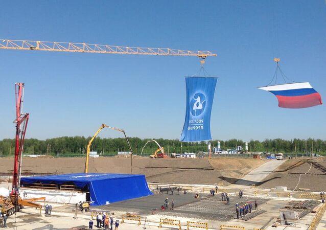 Rozpoczęcie budowy nowego bloku energetycznego BREST-OD-300 w mieście Siewiersk w obwodzie tomskim