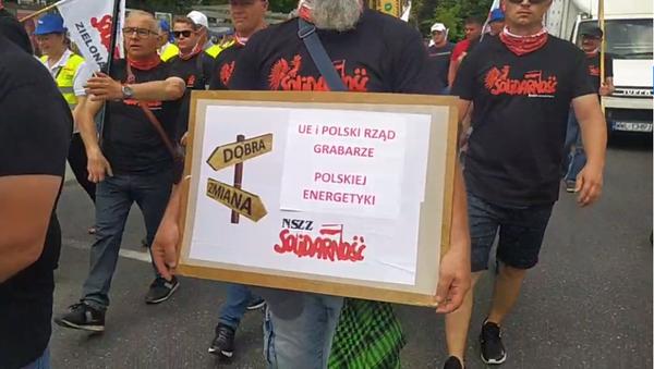 Protest górników i energetyków w Warszawie - Sputnik Polska