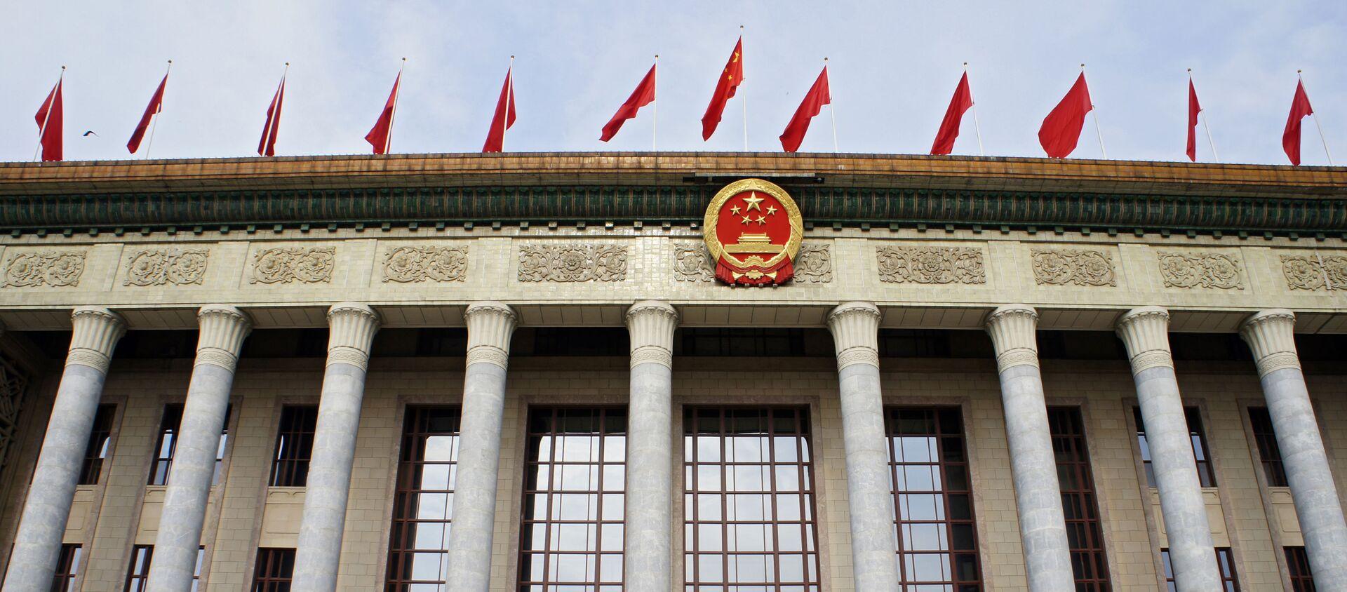 Budynek chińskiego parlamentu w Pekinie - Sputnik Polska, 1920, 10.06.2021