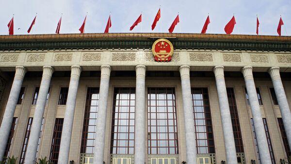 Budynek chińskiego parlamentu w Pekinie - Sputnik Polska