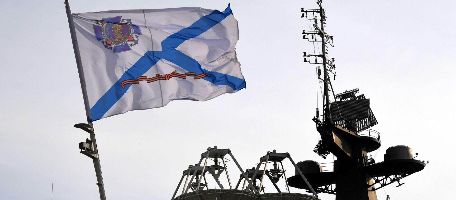 Bandera morska na pokładzie jednego z okrętów Floty Oceanu Spokojnego - Sputnik Polska, 1920, 10.06.2021