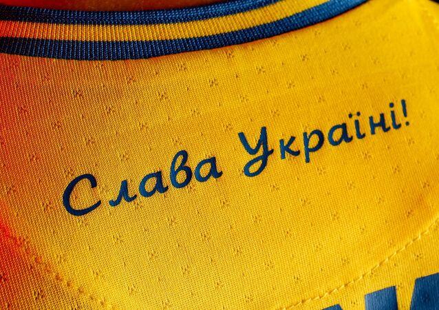 Strój reprezentacji Ukrainy w piłce nożnej na Euro 2020