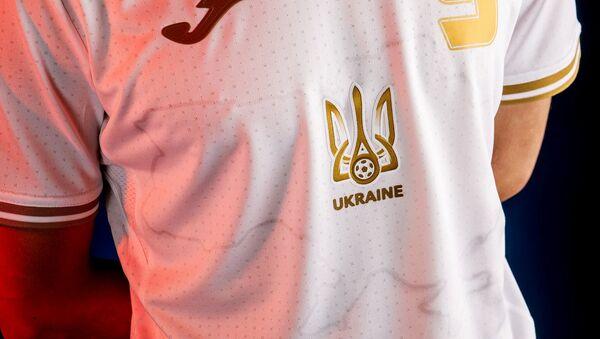 Strój reprezentacji Ukrainy na Euro 2020 - Sputnik Polska