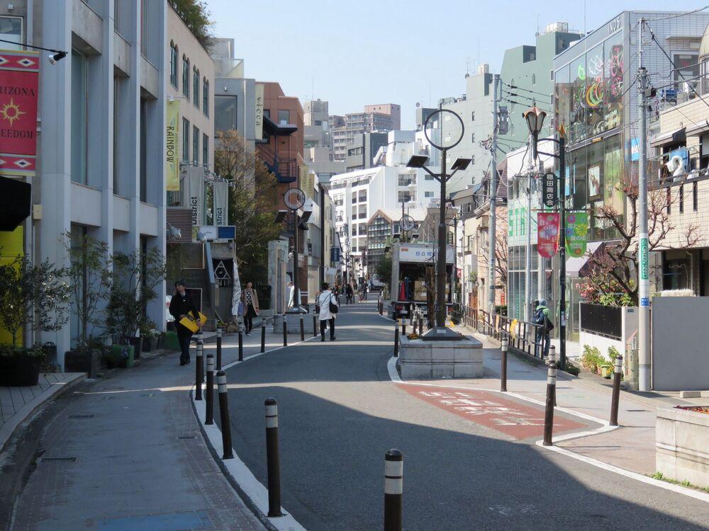 Ulica Cat Street w Tokio